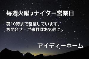 1498732046504