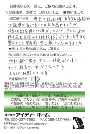 F_20211001174401
