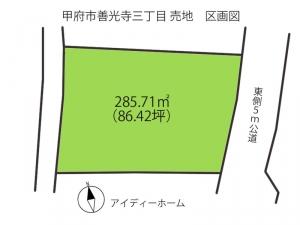 Photo_20200806181301